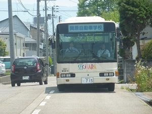 P1020084