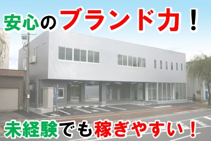 【未経験シニア活躍中!】交替勤務タクシードライバー
