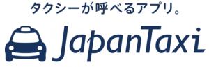 ジャパンタクシーロゴ2
