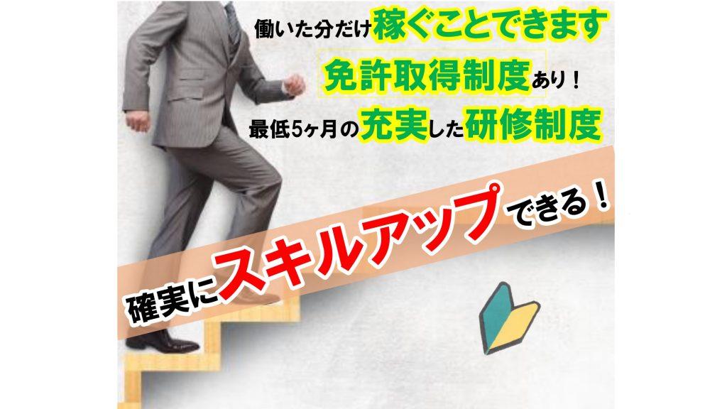 柏崎交通さん アイキャッチ画像10